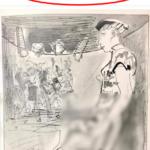 Pedofilie și pornografie pe pagina de FB a Muzeului homosexualității (Queer), pentru care Asociația Mozaiq a obținut 200.000 de euro finanțare norvegiană. Infracțiune comisă de cei care au creat pagina muzeului! Se autosesizează procurorii?